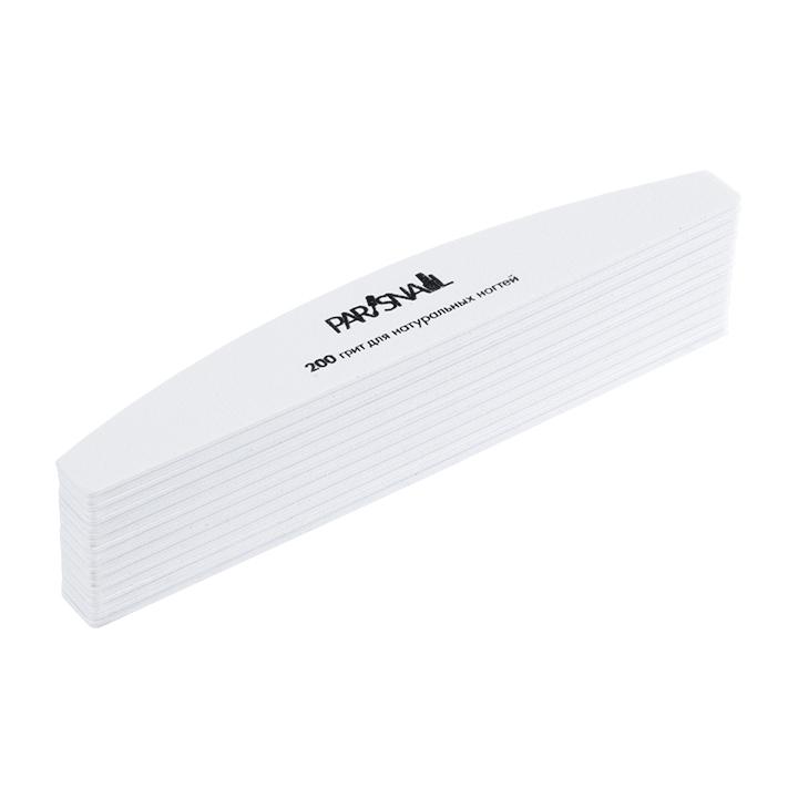 Набор пилок для ногтей лодочка белая 180/200 гр ParisNail 10 шт/уп