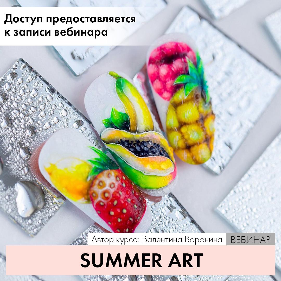 summer-art.jpg