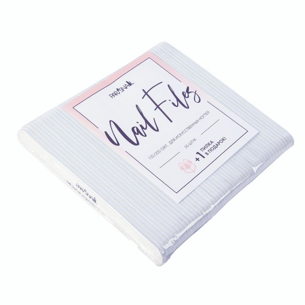 Набор классических пилок для ногтей белая 100/180 гр ParisNail 50 шт/уп